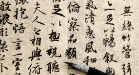 More opportunities through learning Chinese language